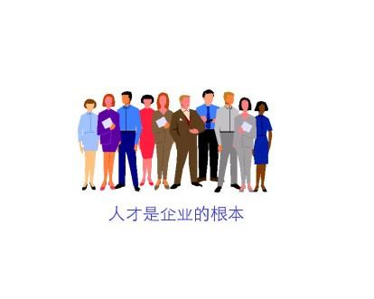 济南人力资源公司